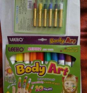 Мелки для рисования на теле и лице