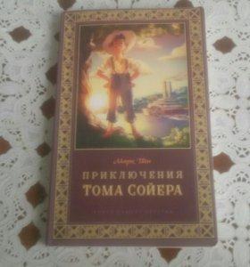 """Книга """" Приключение Томаса Сойера """" Марк Твен"""