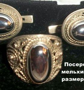 Комплект кольцо/серьги
