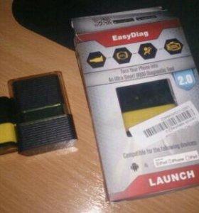 EasyDiag launch