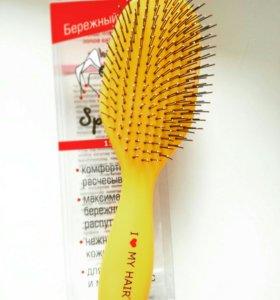 Щётка I ❤ MY HAIR 1502