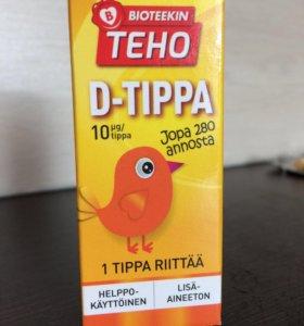 Финский витамин Д
