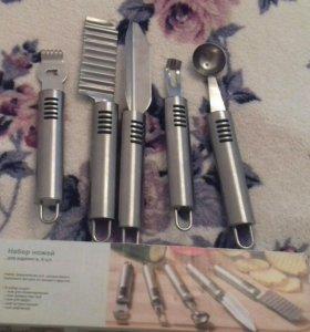 Набор ножей для карвинга новый