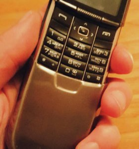 Nokia 8800 special ebition