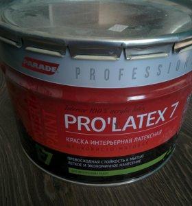 Краска латексная PARADE PRO'LATEX E7, 9л
