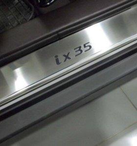 Накладки на пороги Hyundai IX-35