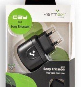 СЗУ Vertex для Sony Ericsson K750i