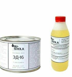 Набор: эпоксидная смола эд-16 5 кг + 0,5 кг ПЭПА