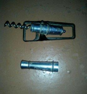 Фигура Пушка. Открывашка-штопор