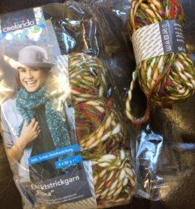 Набор пряжа пакетом для вязания шарфа