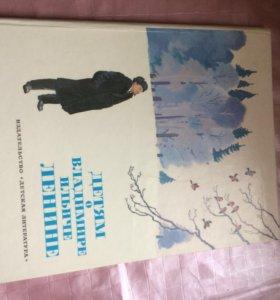 книга:Детям о В. И. Ленине