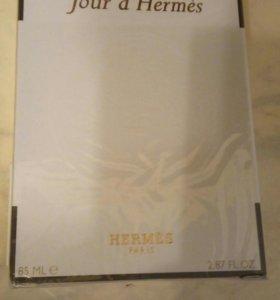 Jour d'Hermes