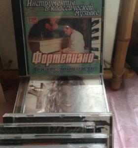 диски разные -музыка