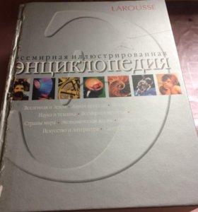 книга: большая энциклопедия
