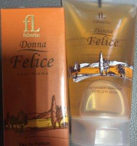 Набор Donna Felice от Faberlic