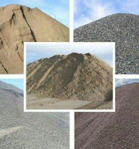Гравий,ПГС,щебень,песок,шлак,глина,отсев дробления