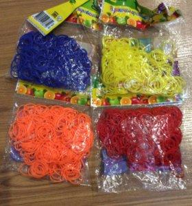 Резиночки для плетения браслетов с ароматизатором