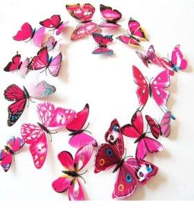 Бабочки - магнитики. Отдам за шоколадку