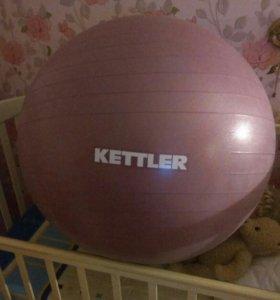 Качественный Фитбол Kettler+насос