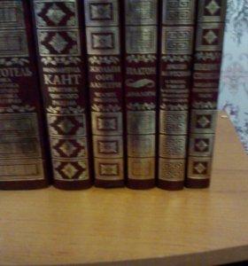 Книги великих философов