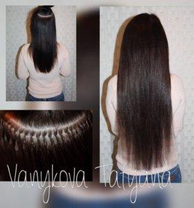 Волосы для наращивания, славянка