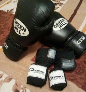 Боксёрские перчатки+ бинты