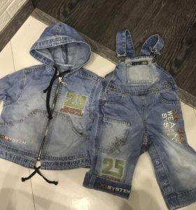 Костюм джинсовый глория