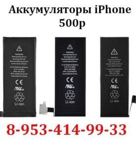 Аккумулятор iPhone 5/5s/5c