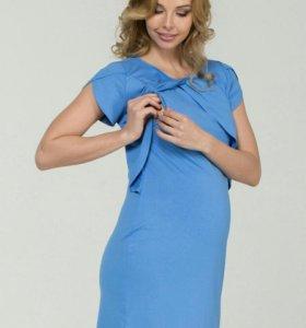Платье для беременных и кормящих 46 р