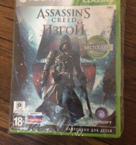 Ассасин крид изгой Xbox 360. Торг