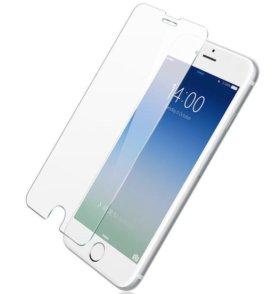 Защитное стекло iphone 7