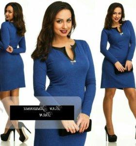 Распродажа Элегантное женское платье