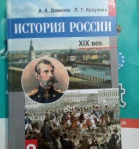 Учебник английского Spotlight 8 класс