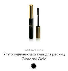 """Тушь для ресниц """"Giordani Gold""""."""
