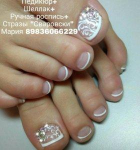 Педикюр (обработка пальчиков) +шеллак +дизайн