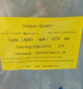 Стекло лобовое Camry/Vista sedan SV40