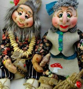 Баба Яга и Домовой