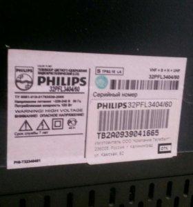 Телевизор Philips32
