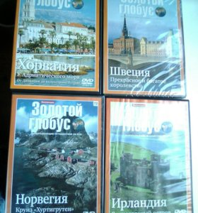 """DVD диски коллекция """"Золотой глобус"""""""