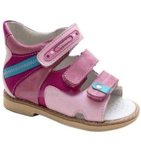 Новая детская ортопедическая обувь