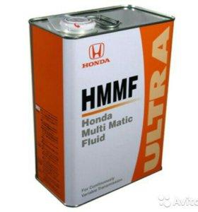 Honda Ultra HMMF