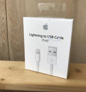 Кабель Lightning/USB (1м) Apple Новый Оригинальный