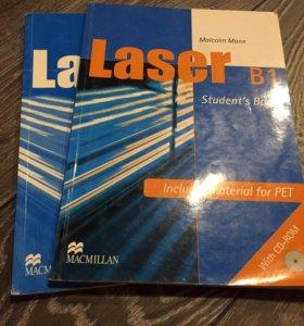 Учебник Английского языка +тетрадь