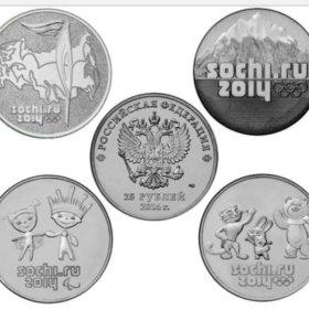 Наборы монет Олимпиада Сочи 2014