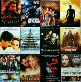 100 DVD Коллекция
