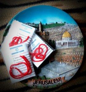 Красная нить - оберег из Иерусалима