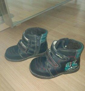 Ботинки демисезонные р24