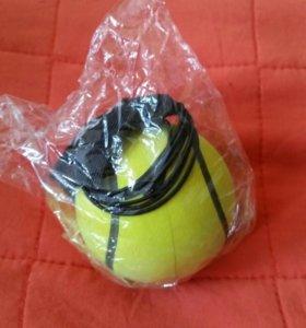 Мяч теннисный на резинке