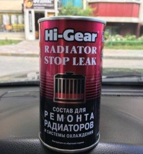 Состав для ремонта Радиаторов!