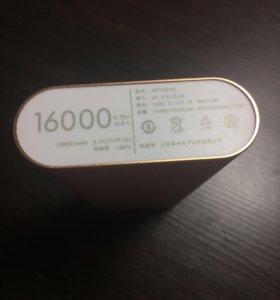 Xaiomi Power Bank 16000